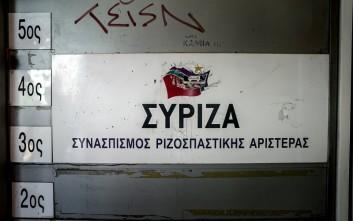 ΣΥΡΙΖΑ για Σαλμά: Αυτοί που κουνάνε το δάχτυλο είναι οι ίδιοι που πλιατσικολόγησαν το Δημόσιο
