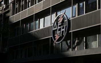 ΔΕΗ: Το μεγαλύτερο επιχειρηματικό δάνειο που έχει δοθεί στην Ελλάδα