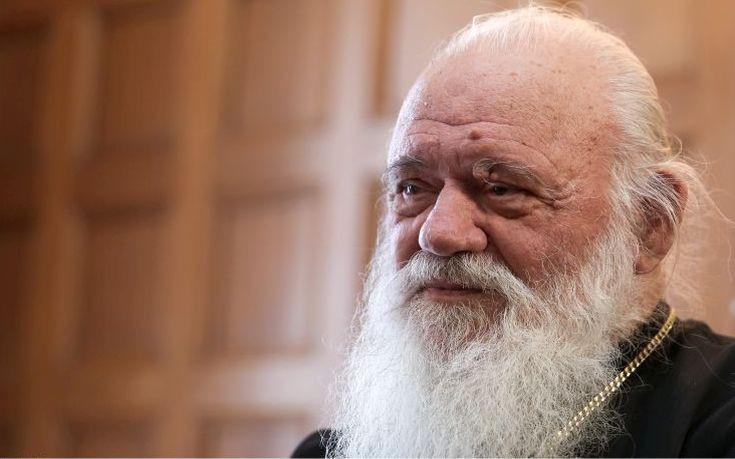 Ιερώνυμος: Πραξικοπηματικά επεμβαίνει η Πολιτεία σε εσωτερικά ζητήματα της Εκκλησίας