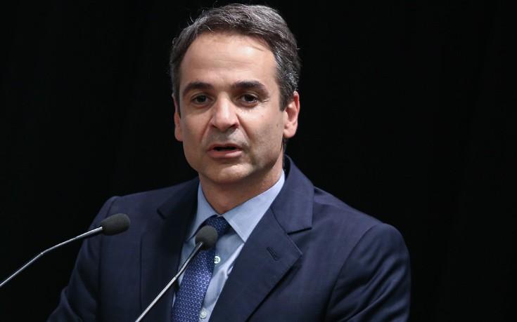Μητσοτάκης: Η επόμενη κυβέρνηση της ΝΔ θα βγάλει τη χώρα από την κρίση