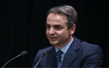 Μητσοτάκης: Να αποφεύγονται οι τοποθετήσεις που αμφισβητούν το καθεστώς στο Αιγαίο