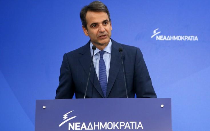Μητσοτάκης: Ενώνουμε τους Έλληνες για τη μεγάλη πολιτική αλλαγή