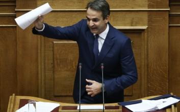Η ομιλία Μητσοτάκη στη Βουλή