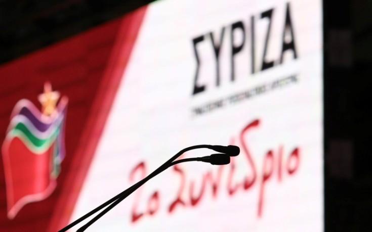 Κατάληψη των γραφείων του ΣΥΡΙΖΑ στη Μυτιλήνη