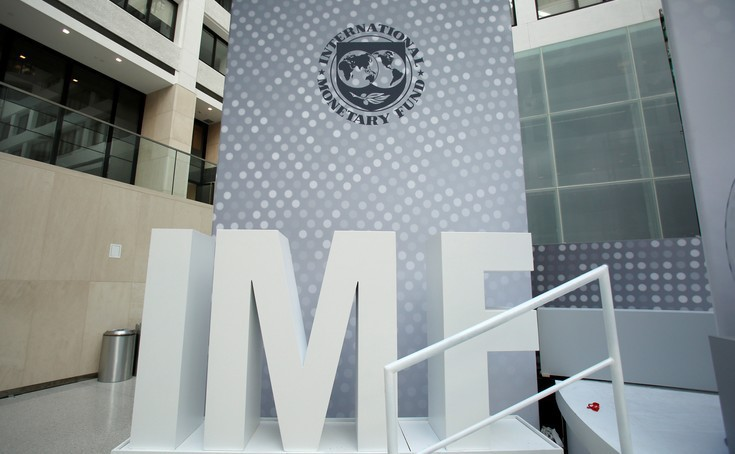 ΔΝΤ: Δεν έχουμε λάβει κανένα αίτημα από την Τουρκία
