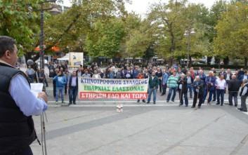 Διαμαρτυρία κτηνοτρόφων για την κατοχύρωση της φέτας