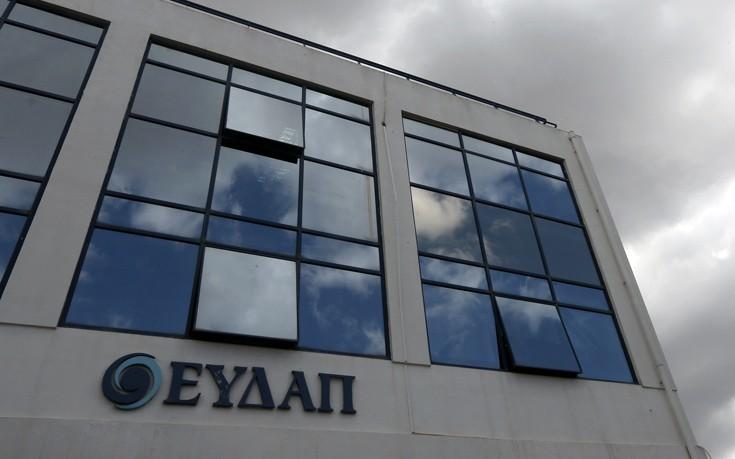 Άνοιξε ο κύκλος των απολογιών για στελέχη τράπεζας και της ΕΥΔΑΠ