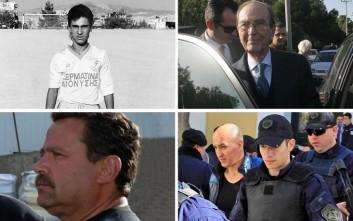 Οι απαγωγές που συγκλόνισαν την Ελλάδα