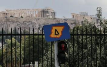 Πότε επιστρέφει ο δακτύλιος στην Αθήνα