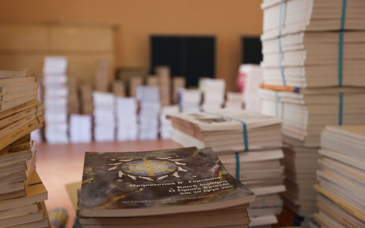Θεολόγοι στην Πιερία αρνούνται να διδάξουν τα νέα θρησκευτικά
