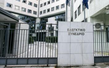Ελεγκτικό Συνέδριο: Αντισυνταγματική η αλλαγή στα όρια συνταξιοδότησης
