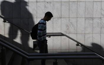 Στο 4,3% διαμορφώθηκε η ανεργία στη Βρετανία