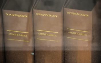 Κατατέθηκε η ιατροδικαστική έκθεση για την υπόθεση στη Λέρο