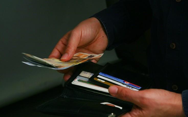 Μισθοί σε κουπόνια και κάρτες Βουλγαρίας