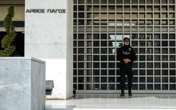 Καθαρίστρια από τη Χίο δικαιώθηκε από τον Άρειο Πάγο για πλαστό απολυτήριο