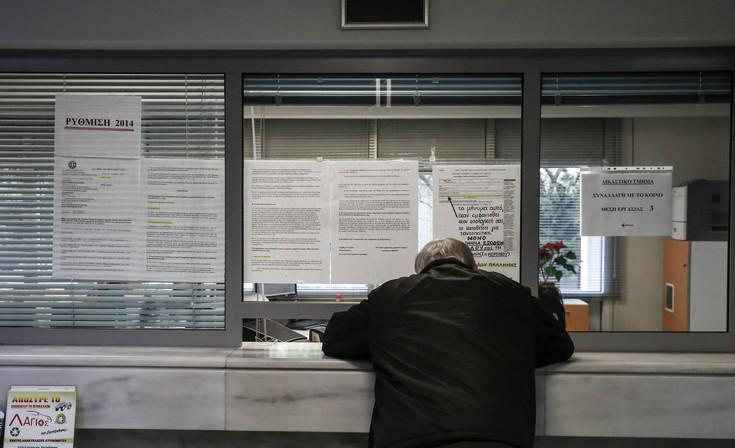 Έρχονται οι χωριστές φορολογικές δηλώσεις για τα ζευγάρια