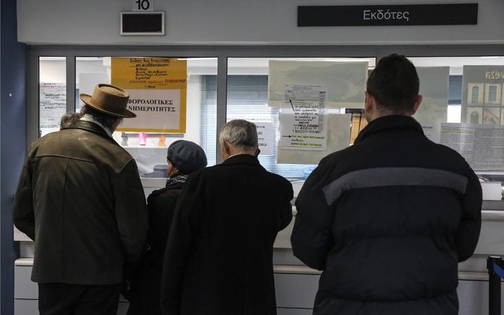 Φοροελαφρύνσεις: Πόσο μειώνεται ο ΕΝΦΙΑ, πόσα λιγότερα θα πληρώσουν φέτος οι ιδιοκτήτες ακινήτων