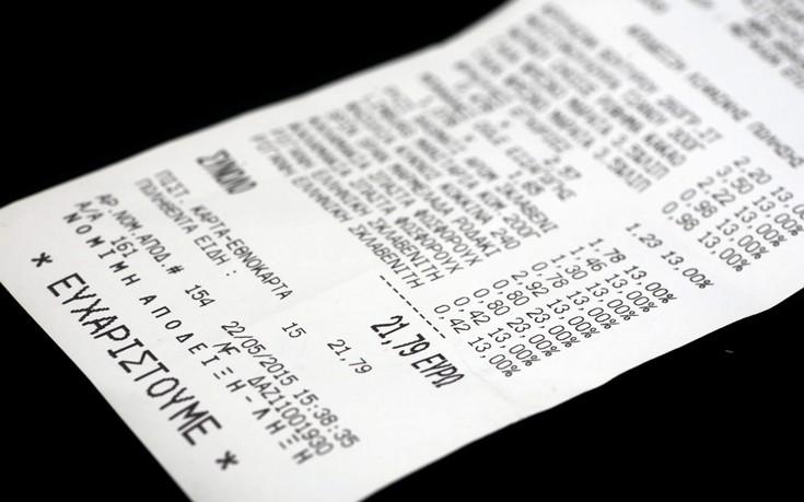 Πότε θα γίνει η λοταρία αποδείξεων Σεπτεμβρίου της ΑΑΔΕ για τα 1.000 ευρώ