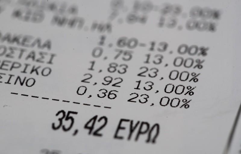 Ποιες συναλλαγές δεν εμφανίζονται στην εφορία για έκπτωση φόρου