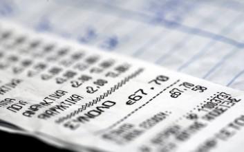 Πώς θα λειτουργήσει η λοταρία των αποδείξεων με δώρο 1.000 ευρώ