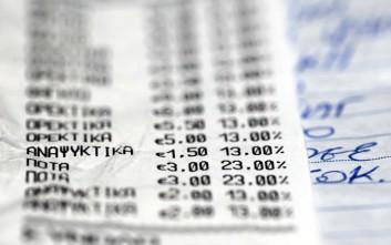Τι άλλαξε με τις αποδείξεις και το αφορολόγητο στις φορολογικές δηλώσεις
