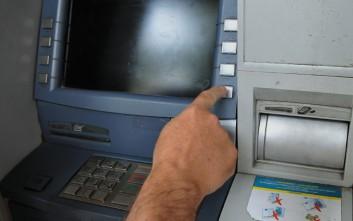 Αλλάζουν από σήμερα οι χρεώσεις για αναλήψεις από ΑΤΜ άλλων τραπεζών