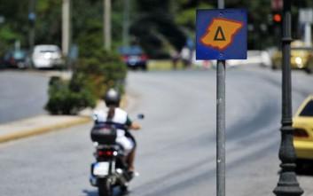 Δακτύλιος: Παρατείνεται η αναστολή - Πότε θα επιστρέψει το μέτρο στους δρόμους της Αθήνας