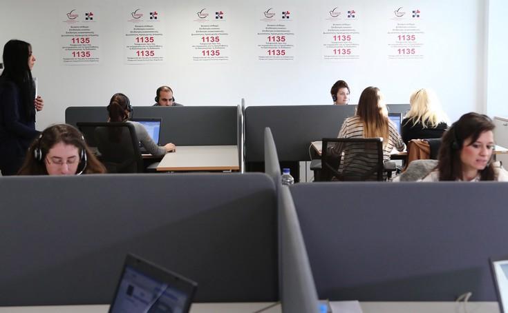 Το νέο καθεστώς μετακινήσεων υπαλλήλων στο Δημόσιο