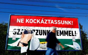 Δημοψήφισμα για τους πρόσφυγες στην Ουγγαρία, αμηχανία στην Ευρώπη