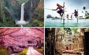 Ο πανέμορφος κόσμος μας μέσα από τη «Βίβλο» του Lonely Planet