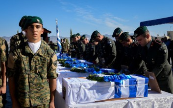 Παραδόθηκαν τα λείψανα των Ελλήνων καταδρομέων του «Νοράτλας»