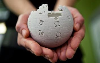 Πόσο μπορούμε να εμπιστευόμαστε την Wikipedia;
