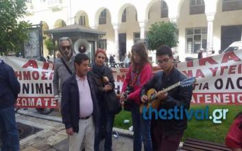 Διαμαρτυρία μετά μουσικής από εργαζόμενους σε νοσοκομεία