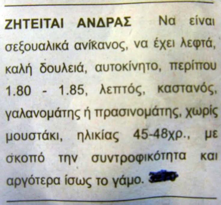 aggekasd8