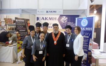 Το ΙΕΚ ΑΚΜΗ κατέκτησε την πρωτιά στο Παγκόσμιο Συνέδριο Αρχιμαγείρων Worldchefs Congress