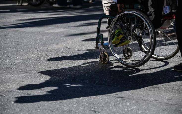 Σε εφαρμογή το πρόγραμμα απονομής προνοιακών επιδομάτων σε άτομα με αναπηρία