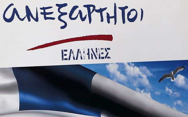 Παραίτηση από τους ΑΝ.ΕΛ. στα Χανιά για τη συμφωνία με τα Σκόπια