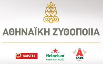 Χρυσό βραβείο στην Αθηναϊκή Ζυθοποιία για την προώθηση της υπεύθυνης κατανάλωσης αλκοόλ
