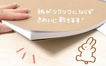 Το γιαπωνέζικο κόλπο για να κάνεις σαν καινούριο ένα βρεγμένο βιβλίο