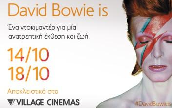 «David Bowie is», ένα ντοκιμαντέρ για μια ανατρεπτική έκθεση και ζωή
