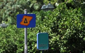 Χωρίς δακτύλιο από σήμερα, ελεύθερη η είσοδος οχημάτων στο κέντρο της Αθήνας
