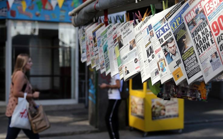 Πτώση στις πωλήσεις εφημερίδων και περιοδικών το 2016