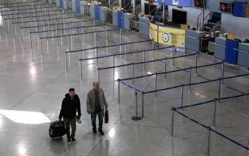 Αύξηση 6,5% στην επιβατική κίνηση του αεροδρομίου της Αθήνας