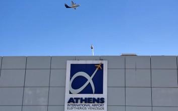 Η Ελλάδα στο αεροδρόμιο