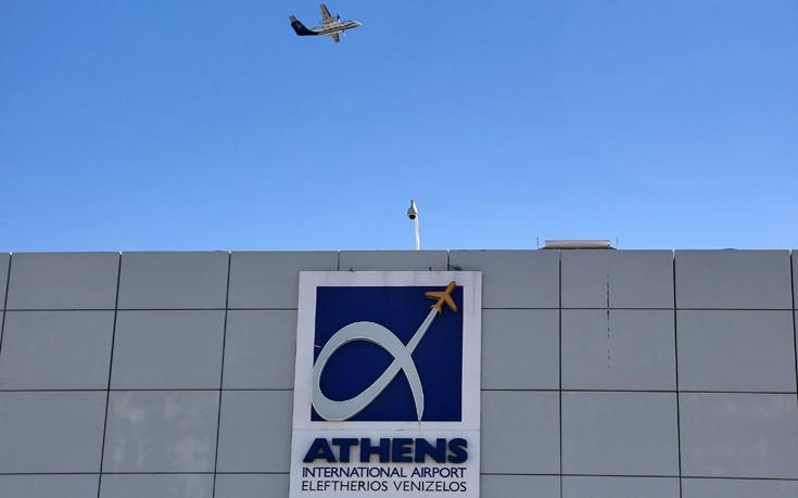Σε ανοδική τροχιά η επιβατική κίνηση στο αεροδρόμιο της Αθήνας