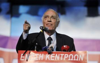 Η πρώτη αντίδραση της Ένωσης Κεντρώων για την ανεξαρτητοποίηση Κατσιαντώνη
