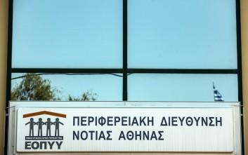 Η βράβευση του προέδρου του ΕΟΠΥΥ και τα συγχαρητήρια Τσίπρα