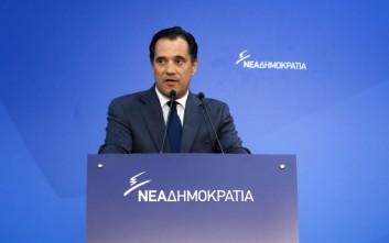 Γεωργιάδης: Όχι σχόλια κατά του φίλου μου Κουμουτσάκου