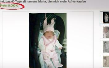Οικογένεια προσφύγων φέρεται να προσπάθησε να πουλήσει το μωρό στο eBay