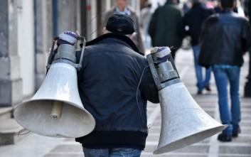 Ποιοι κάνουν απεργία στις 30 και 31 Μαΐου
